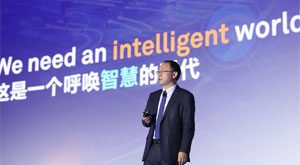 Huawei-Launches-All-Intelligent-Network
