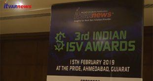 isv-awards