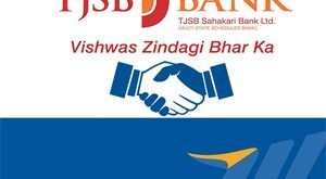 TJSB Sahakari Bank and Mahagram are all set to launch BBPS on 15000 touch points across India