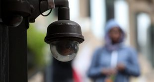 Oakland Bans Facial Recognition Tech