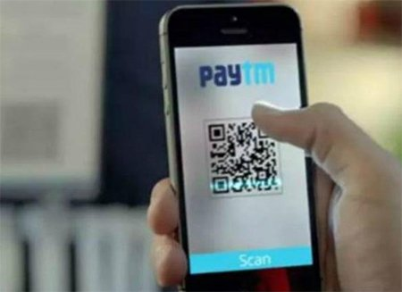 paytm-transaction-upi