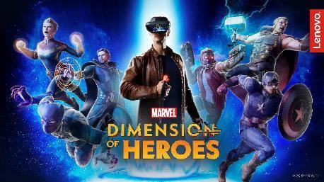 dimension-of-hero