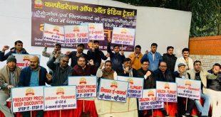CAIT stages Hunger Strike against Amazon & Flipkart
